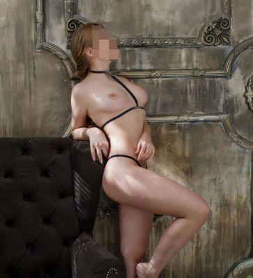 Ева — проститутка БДСМ в Казани