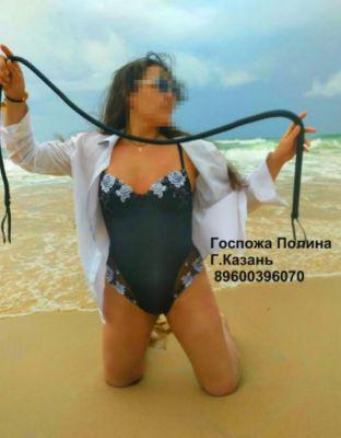 Полина — проститутка из Украины, от 3000 руб. в час