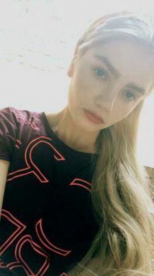 девушка массажистка Яна, от 6000 руб. в час