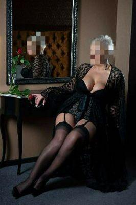 Юлия (30 лет) – девушка для массажа ( Казань, Московский)